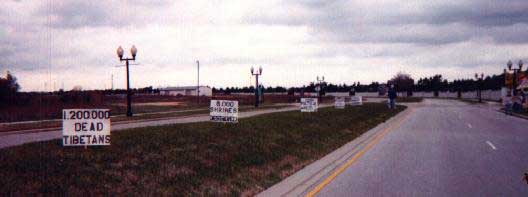 The median in front of the main gate of Florida Splendid China on March 10, 1996