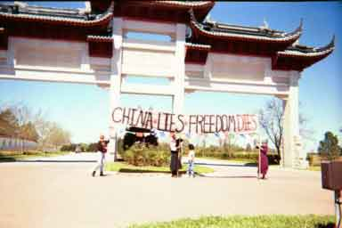 China Lies - Freedom Dies at the Main Gate of Florida Splendid China