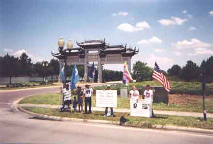 Gathering at the Main Gate of Florida Splendid China
