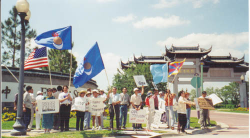 Demonstration following the Exposing Communist Chinese Government Influence in America Conference
